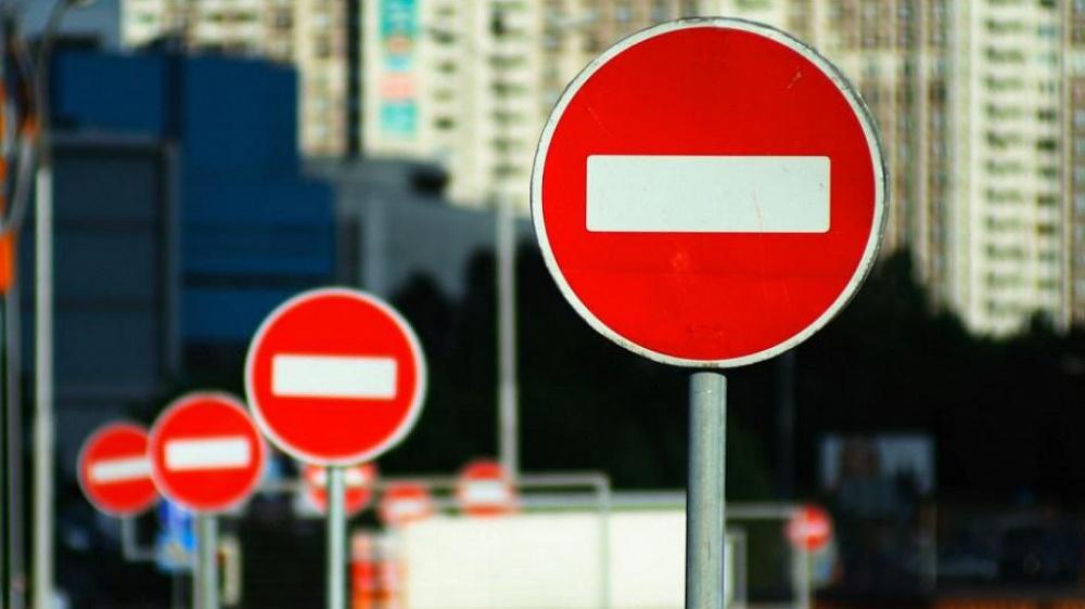 законопроекта «Об организации дорожного движения в Российской Федерации»