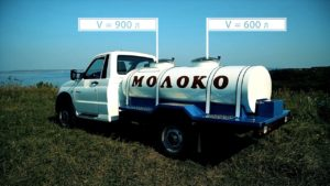 УАЗ Профи молоковоз\бензовоз