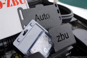 Защита ЭБУ AUTO-ZBU