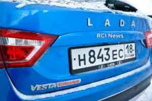 Эксклюзивная Lada Vesta SW Cross