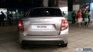 Lada Granta FL Sedan
