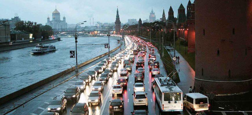 сколько машин в Москве