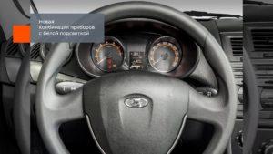 Lada Granta 2018 интерьер