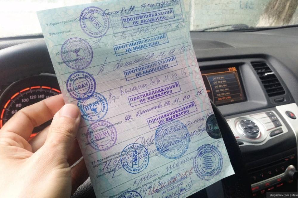 Новые правила медосмотра для водителей