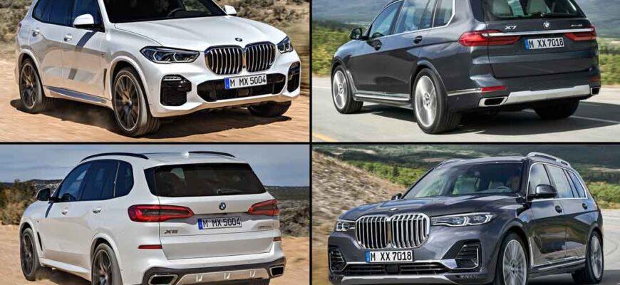 отличия BMW X5 от BMW X7