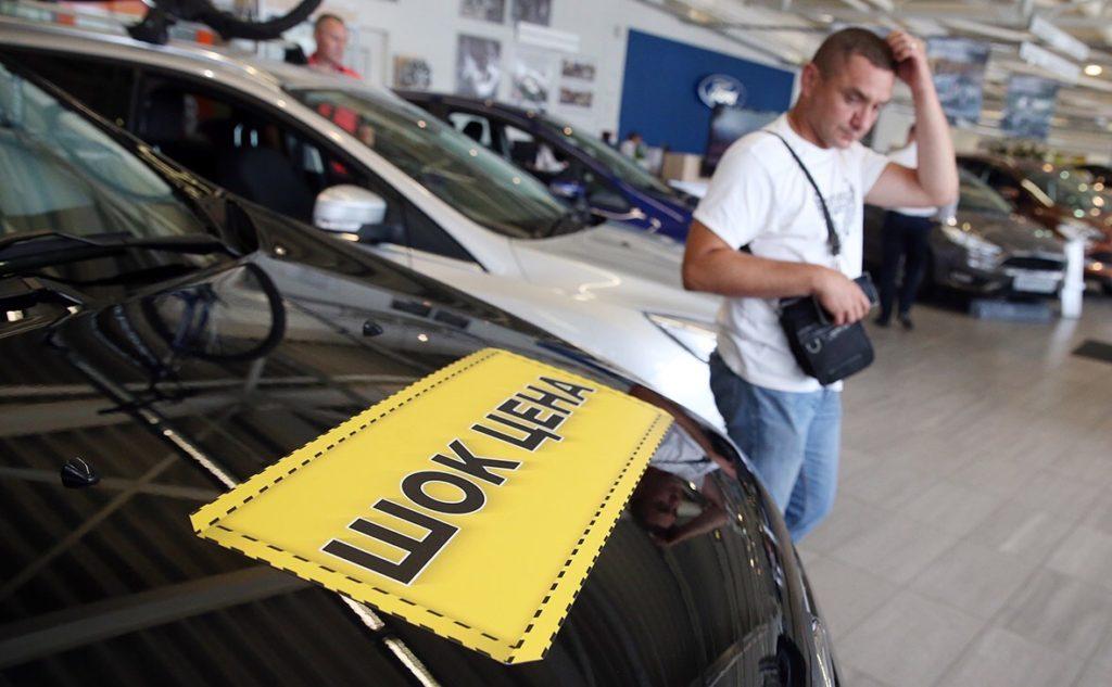 Рост цен на автомобили в 2020 году