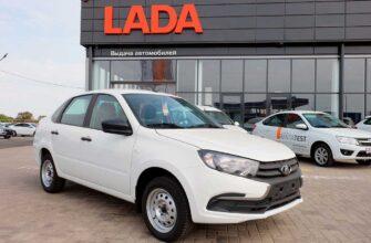 продажи Lada