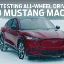 Ford Mustang Mach-E. Зимние тесты.