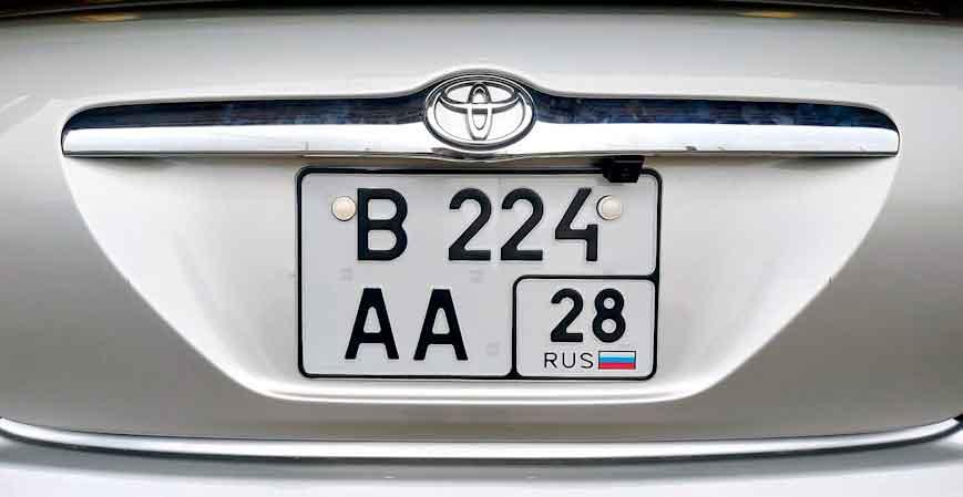 Квадратные номера для легковых автомобилей