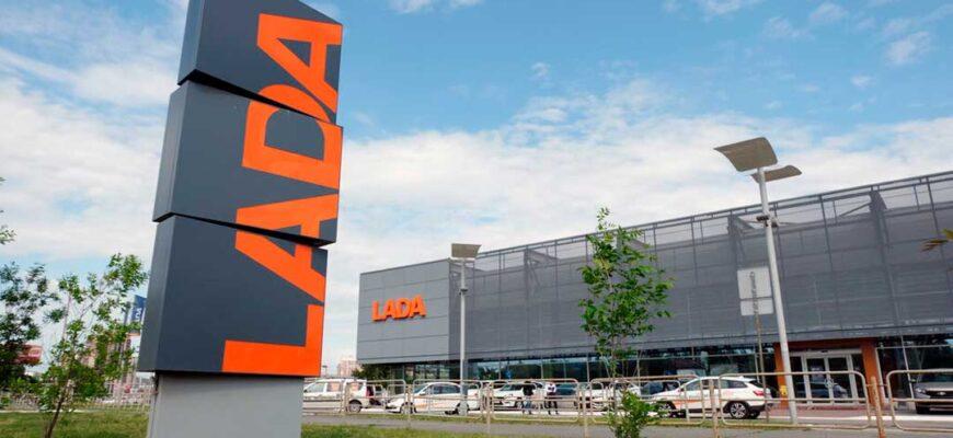 продажи Lada в России