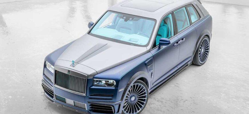 Rolls-Royce Cullinan Coastline