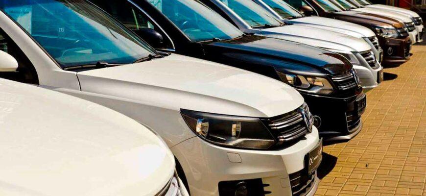 продажи автомобилей сентябрь