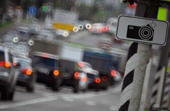 Штраф с камер за непристегнутый ремень