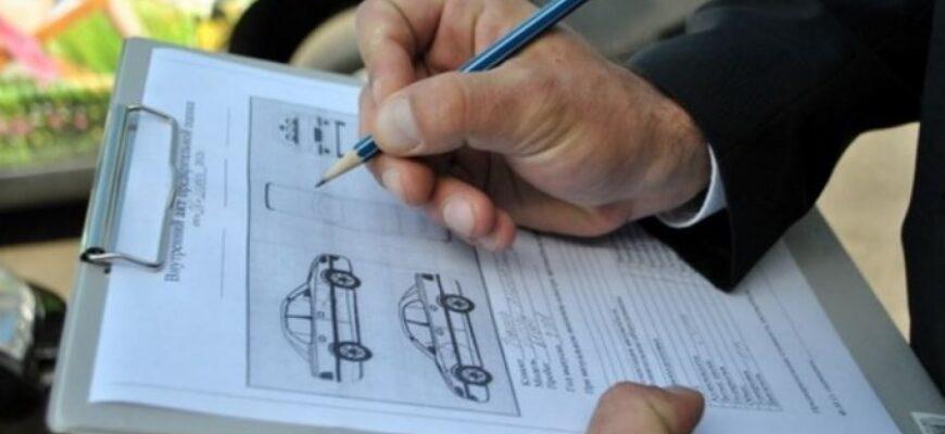 Независимая оценка транспортных средств.