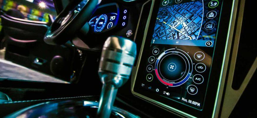 Автомобильные гаджеты - безопасность и комфорт