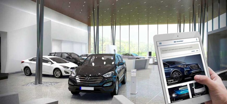 Hyundai онлайн