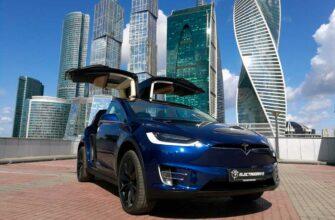 электромобили в Москве