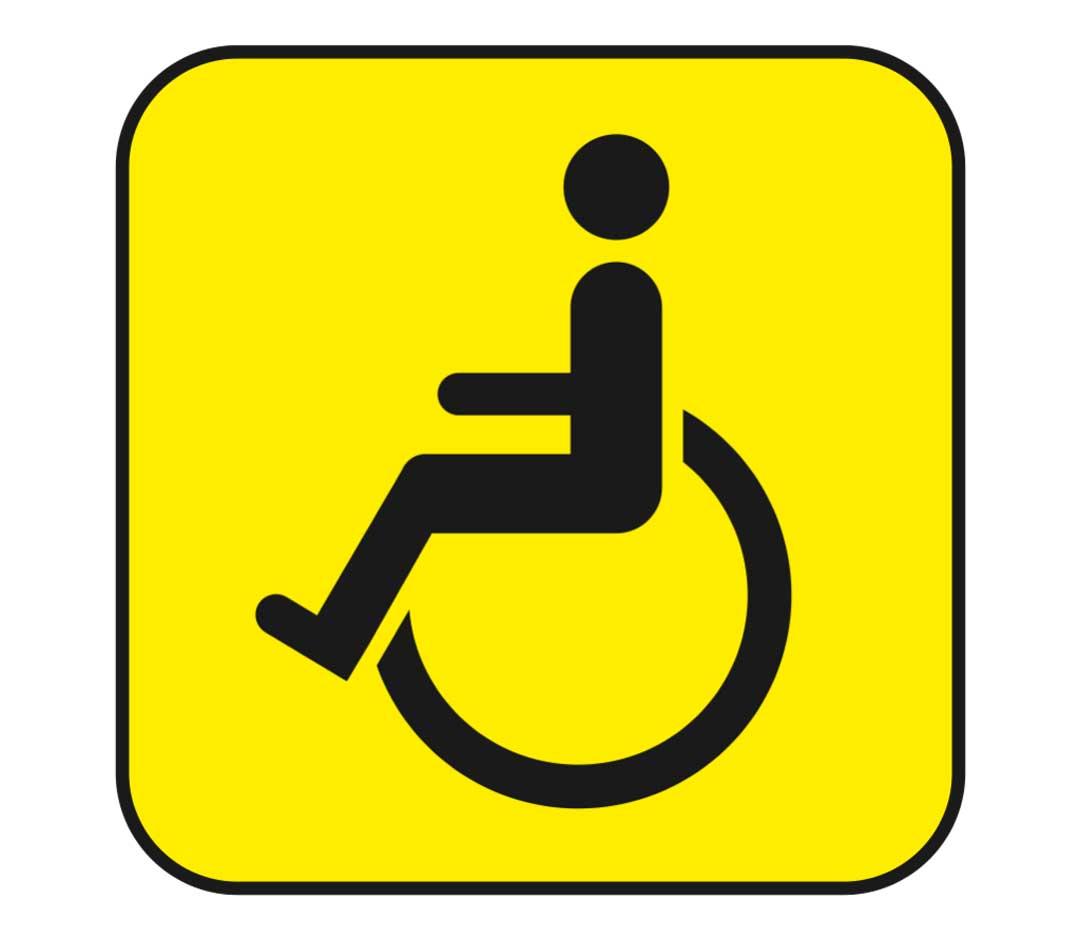 знак инвалид