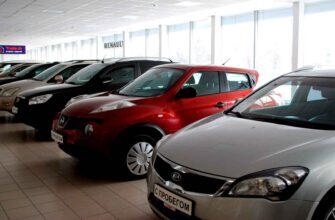Российский рынок легковых автомобилей с пробегом