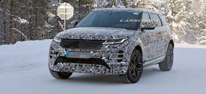 Range Rover Evoque 2022 LWB