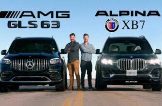 Alpina BX7 и Mercedes-AMG GLS 63 - это роскошь и феноменальные характеристики