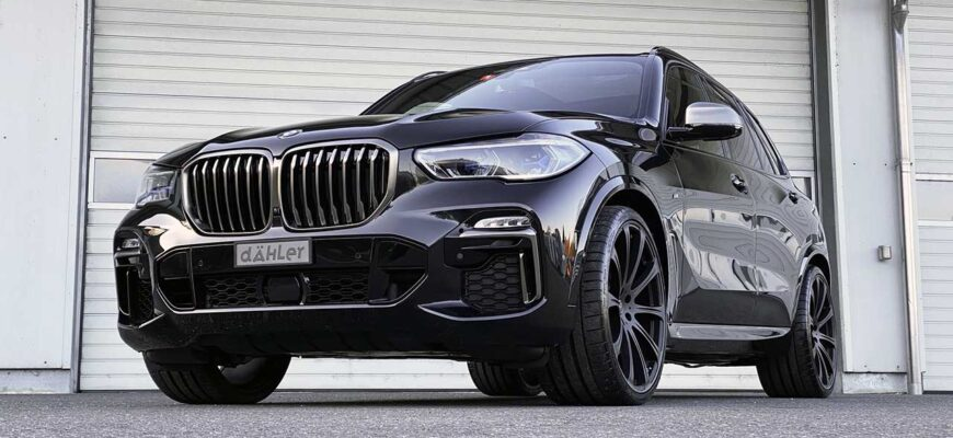 BMW X5 M50i от Dahler