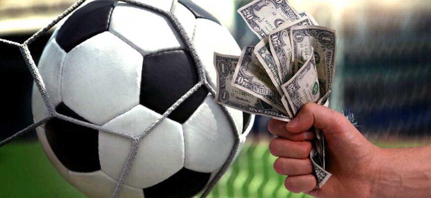 Могут ли ставки на спорт привести к финансовой независимости?