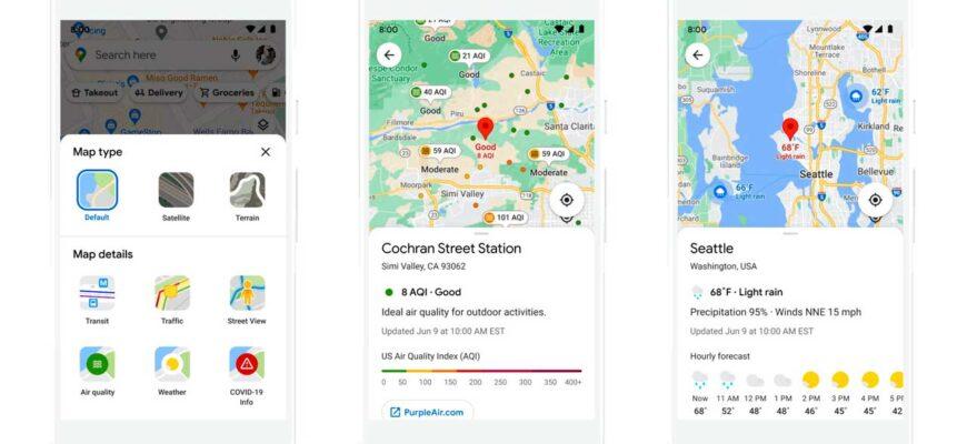 Карты Google значительно обновятся и получат новые функции