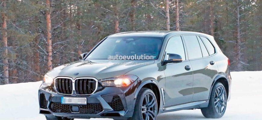 BMW X5 2023