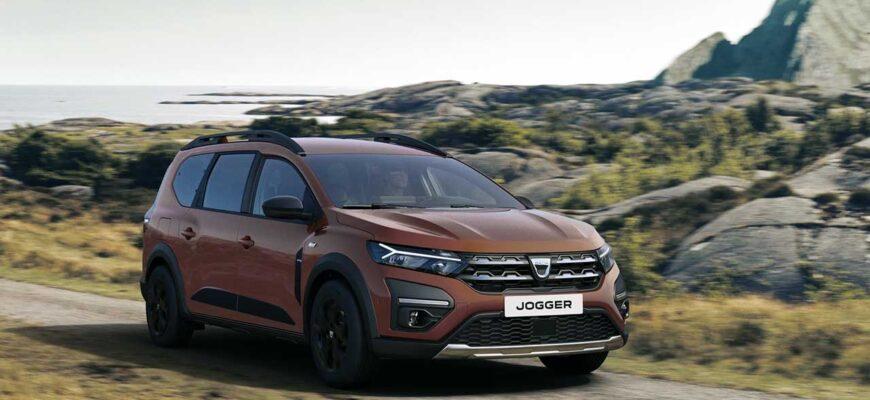 Dacia Jogger. Экстерьер.