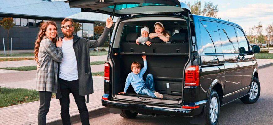 идеальный семейный автомобиль