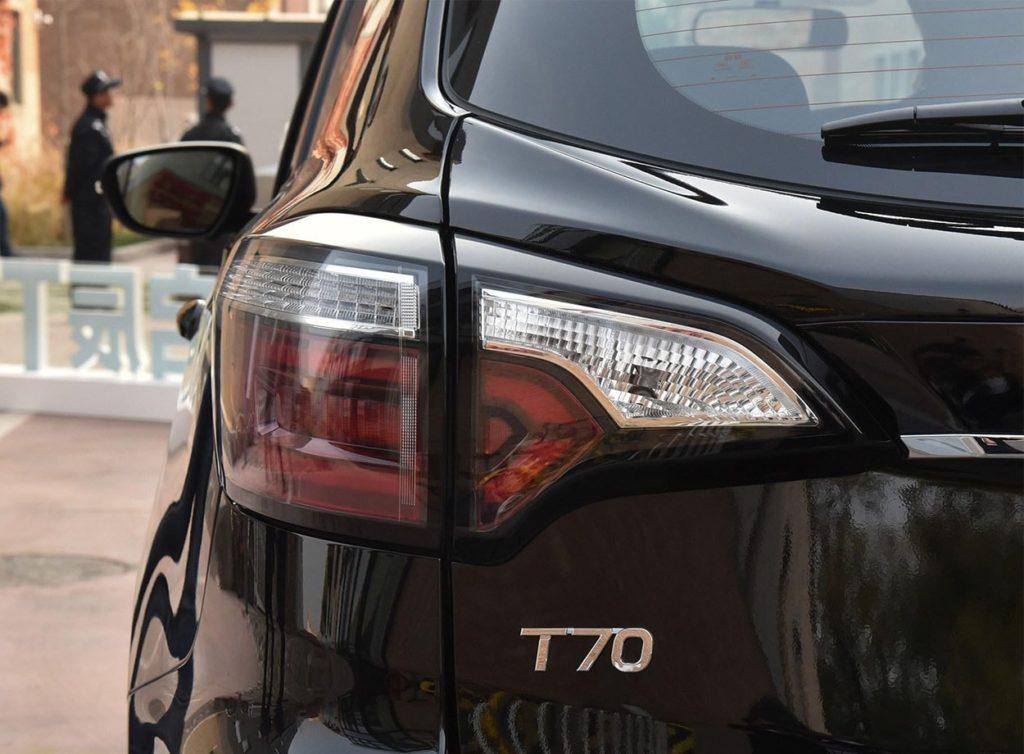 Venucia T70