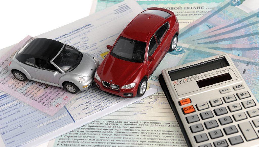 РСА станет единым центром автострахования