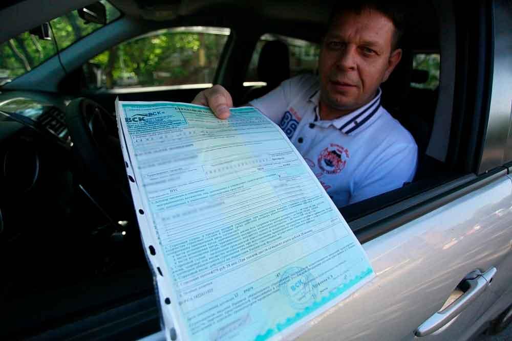 Когда можно не вписывать водителя в полис ОСАГО