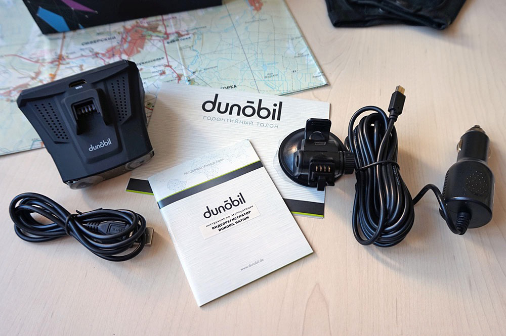 Dunobil Ratione  обзор