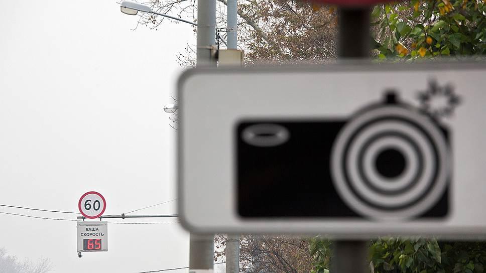 знак 8.23 «Фотовидеофиксация»
