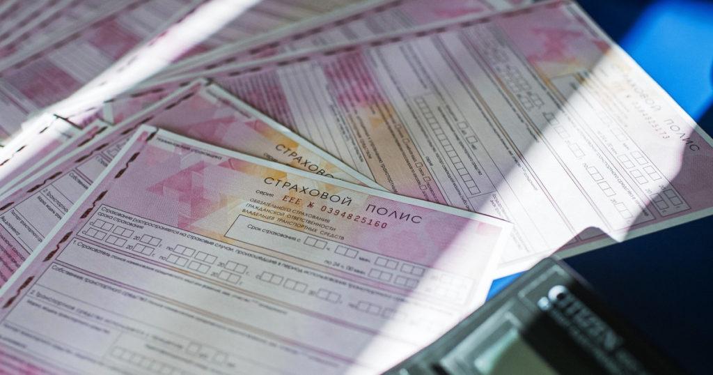 ЦБ согласовал тарифы ОСАГО в рамках первого этапа либерализации ОСАГО